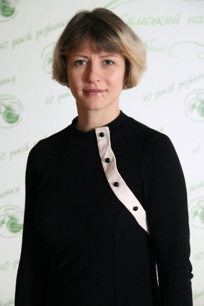 Olena Sokolova